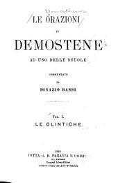 Le orazioni di Demostene ad uso delle scuole