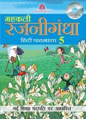 Mehakti Rajnigandha Hindi Pathmala – 5