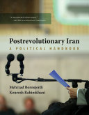 Postrevolutionary Iran