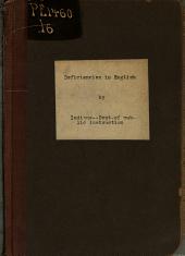 Deficiencies in English