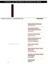 Vidura Book PDF