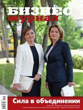 Бизнес-журнал, 2014/07: Тюменская область