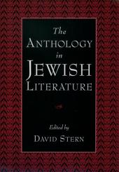 The Anthology in Jewish Literature