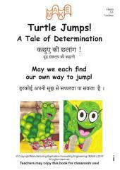 Turtle Jumps! कछुए की छलांग ! Hindi Version: A Tale of Determination दृढ़ संकल्प की कहानी