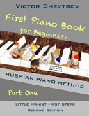 First Piano Book for Beginners