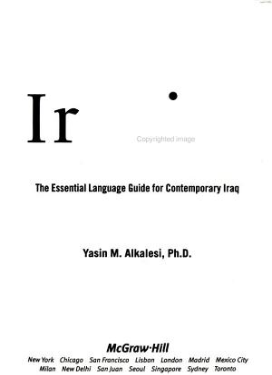 Iraqi Phrasebook
