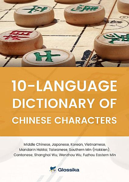 Glossika 10 Language Dictionary of Chinese Characters