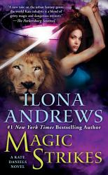 Magic Strikes Book PDF