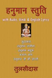 Hanuman Stuti with Audio, Hind & English Lyrics: Sunderkand - Hanuman Chalisha - Hanuman Bahuk - Bajrang Baan - Hanumaan Aarti