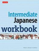 Intermediate Japanese Workbook PDF