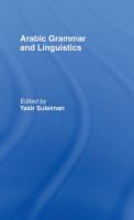 Arabic Grammar and Linguistics PDF