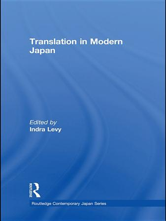 Translation in Modern Japan PDF