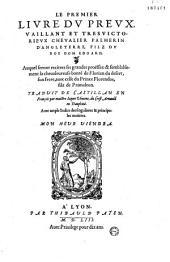 Le premier [-second] liure du preux, vaillant et tresuictorieux cheualier Palmerin d'Angleterre, filz du roy Dom Edoard...