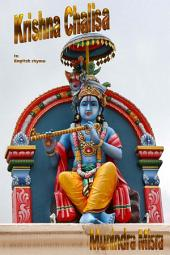 Krishna Chalisa In English Rhyme: Chants of Hindu Gods & Goddesses