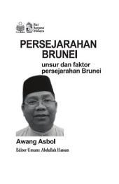 Persejarahan Brunei