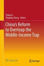 China's Reform to Overleap the Middle-Income Trap