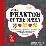 Emoji Phantom of the Opera