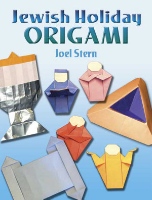 Jewish Holiday Origami PDF