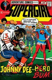 Adventure Comics (1938-) #399