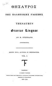 Thesaurus graecae linguae ab H. Stephano constructus: Volume 10