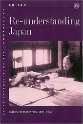 Re-understanding Japan: Chinese Perespectives, 1895-1945