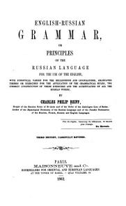English Russian Grammar PDF