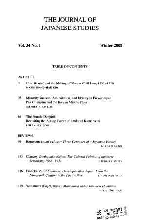 The Journal of Japanese Studies PDF