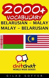 5000+ Bulgarian - Malay Malay - Bulgarian Vocabulary