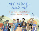 My Israel and Me