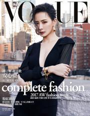 VOGUE TAIWAN APRIL 2017 PDF