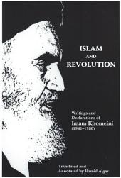 Islam and Revolution: Writings and Declarations of Imam Khomeini (1941-1980)