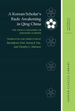 A Korean Scholar's Rude Awakening in Qing China
