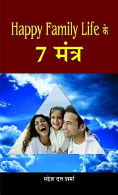 Happy Family Life 7 Mantra