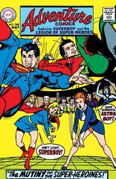 Adventure Comics (1938-) #368