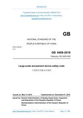 GB 8408-2018: Translated English of Chinese Standard. GB8408-2018: Large-scale amusement device safety code