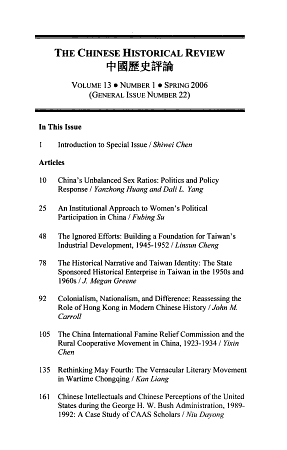 The Chinese Historical Review PDF