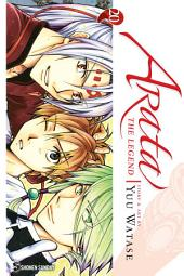 Arata: The Legend: Volume 20
