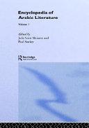 Encyclopedia of Arabic Literature