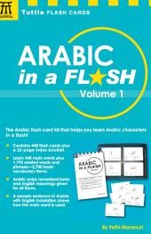 Arabic in a Flash Cards: Volume 1