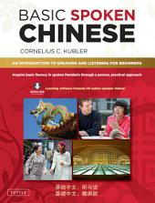 Basic Spoken Chinese: An Introduction to Speaking and Listening for Beginners (Downloadable Media and MP3 Audio Included)