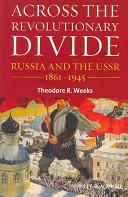 Across the Revolutionary Divide