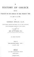A History of Greece  The Byzantine empire  pt  1  A D  716 1057 PDF