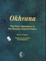 Okhrana Book PDF