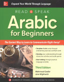 Read and Speak Arabic for Beginners  Third Edition