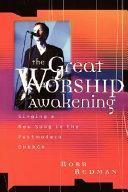 The Great Worship Awakening PDF