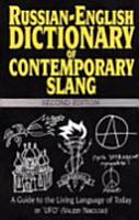 Russian English Dictionary of Contemporary Slang PDF