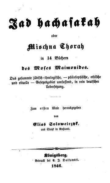 Moses Maimonides Jad hachasakah  oder  Mischna Thorah