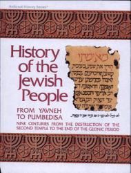 History Of The Jewish People Book PDF