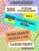 Ukrainian Word Search Puzzles PDF