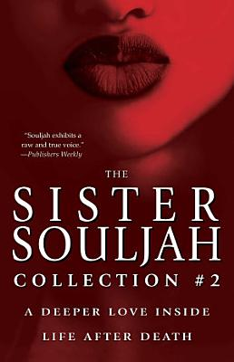 The Sister Souljah Collection  2